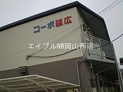 岡山県岡山市北区三野2の賃貸アパートの外観