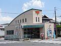 西名張郵便局