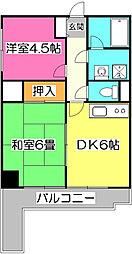 第二鹿島屋ビル[5階]の間取り