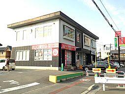 高崎問屋町駅 1.1万円