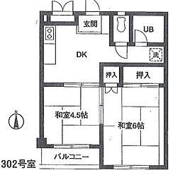 駒崎マンション[302号室]の間取り