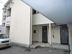 コーポヤナギI[1階]の外観
