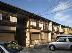東京都板橋区小茂根5丁目の賃貸アパートの外観