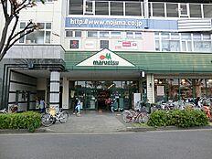 マルエツ町田鶴川店まで893m