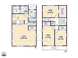 高蔵寺駅 2,290万円
