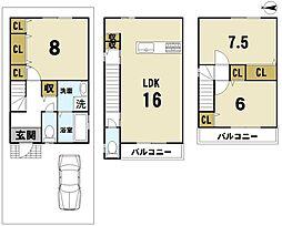 京都地下鉄東西線 太秦天神川駅 徒歩8分
