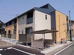 下土狩駅 5.7万円