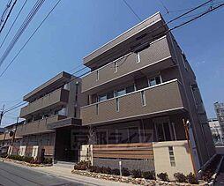 京都府京都市右京区西院西溝崎町の賃貸アパートの外観