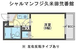 シャルマンフジ久米田弐番館[2階]の間取り