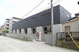 ジラソーレ[1階]の外観