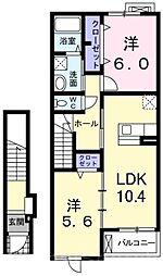 サンリットカーサ[2階]の間取り