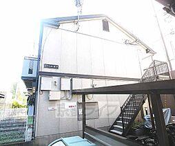 京都府京都市南区東九条中御霊町の賃貸アパートの外観