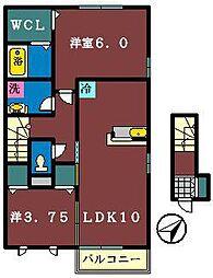 グランドソレーユ2(高津)[201号室]の間取り