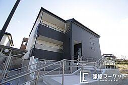 愛知環状鉄道 新豊田駅 3.5kmの賃貸アパート