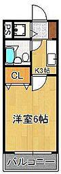 【敷金礼金0円!】メゾン・ド・青山