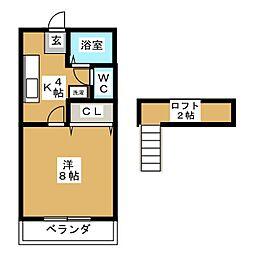 サンシャイン小松島[1階]の間取り