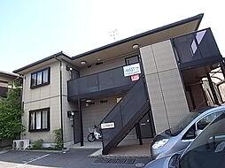 兵庫県三木市末広3丁目の賃貸アパートの外観
