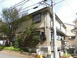 東京都世田谷区上祖師谷6の賃貸アパートの外観