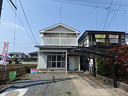 石橋駅 880万円