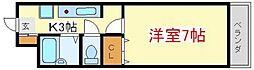 西広島駅 3.2万円