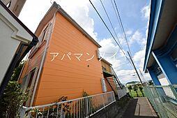 ハイツ飯島(ハイツイイジマ)[1階]の外観