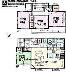 誉田駅 2,580万円
