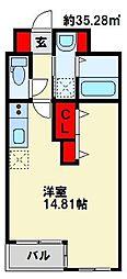 サンシャインⅢ[6階]の間取り