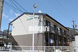 サン・friends HiRO[1階]の外観