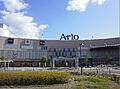 Ario八尾(...