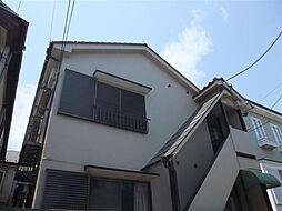 東京都練馬区大泉町1丁目の賃貸アパートの外観
