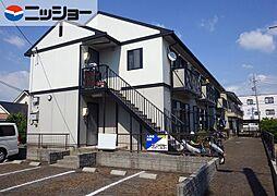 セントレートK[1階]の外観
