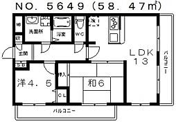 ぷりんすマンション[6階]の間取り