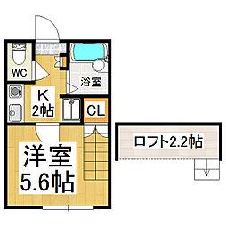 サニーヒル蟻ヶ崎[2階]の間取り