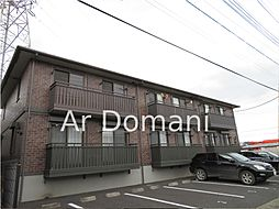 千葉県松戸市八ケ崎2丁目の賃貸アパートの外観