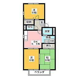 フレグランス花の木[2階]の間取り