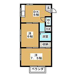 アルマ五番館[1階]の間取り