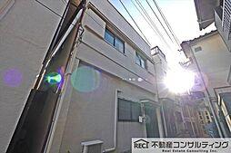 春日野道駅 2,300万円