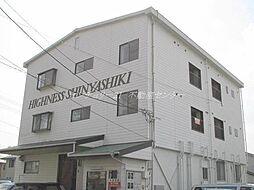 岡山県岡山市北区新屋敷町2丁目の賃貸アパートの外観