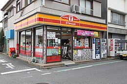 ヤマザキショップ蔵屋小平店 徒歩2分 88m