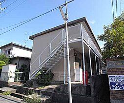 京都府京都市西京区樫原井戸の賃貸アパートの外観