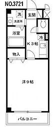 ブルーコート[3階]の間取り