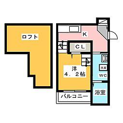 ビラージュ箱崎[1階]の間取り