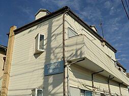 サンライフ本村 202[202号室]の外観