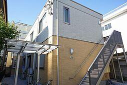 COCOMERO[2階]の外観