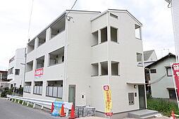 Sourire安芸中野