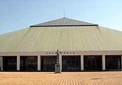 和歌山市立市民体育館まで1564m