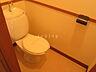 トイレ,2LDK,面積43.56m2,賃料3.0万円,JR石北本線 北見駅 徒歩14分,JR石北本線 柏陽駅 4km,北海道北見市北五条西6丁目16番地1