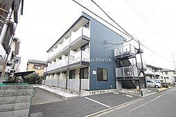 神奈川県相模原市中央区相生4丁目の賃貸マンションの外観