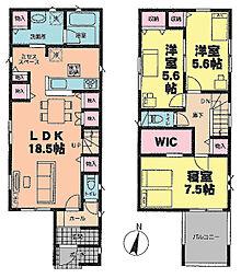 東千葉駅 3,180万円