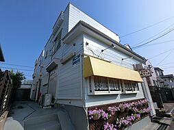 京成臼井駅 3.5万円
